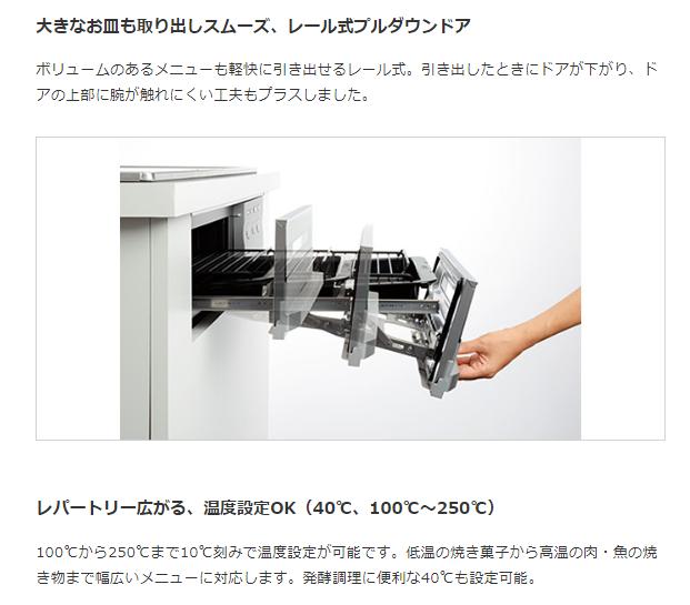 IHクッキングヒータ-の設置工事(三菱上位モデル/3口IH/60cmトップ)