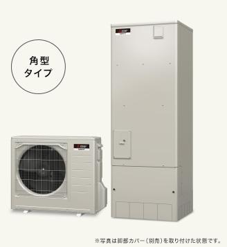 エコキュートの設置工事(三菱Sシリーズ)