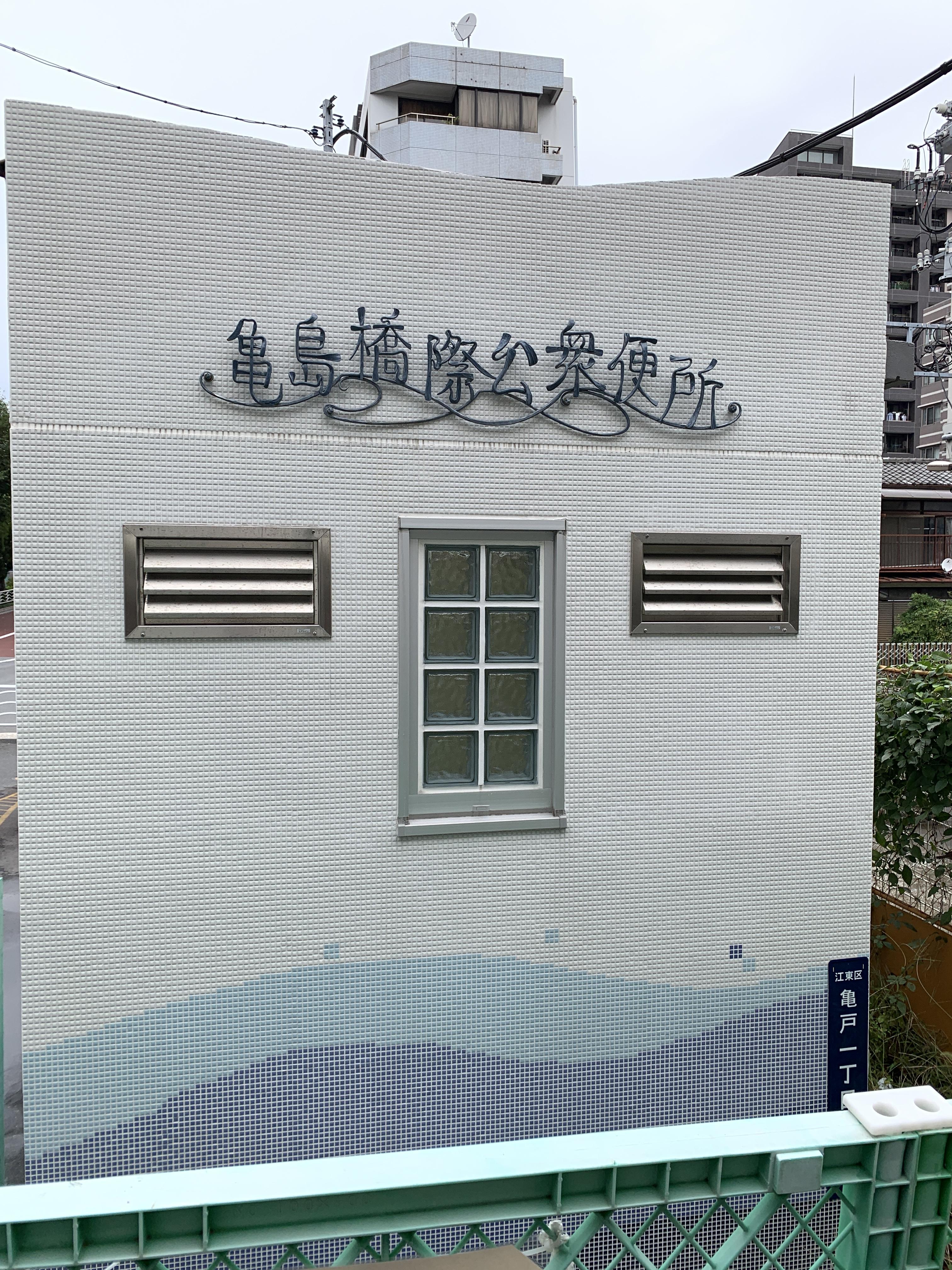 テスト 屋根補修